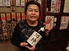 太平山-生もと 純米大吟醸 游神