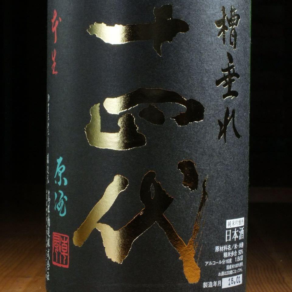 Ishikarigawa