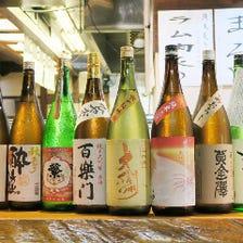 日本酒 希少酒 而今など多数あり