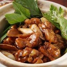 台湾サンペイチー( 鶏もも肉のバジル土鍋煮込み )