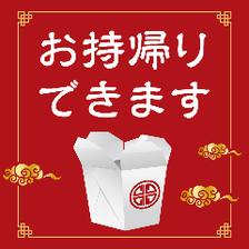 創業33年のお店の味を!炒飯780円〜