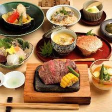彩り豊かな季節の料理を味わうコース