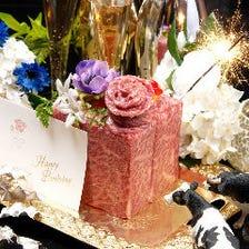 【カップル専用】肉ケーキコース 4500円 〜SNSで話題の看板メニュー〜 ★☆カップルシート確約☆★