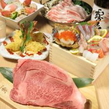 飲み放題付コース・4400円~ご対応!