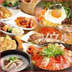 韓国料理 丸 歌舞伎町店