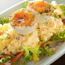 半熟卵とベーコンのポテトサラダ