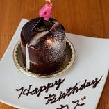 誕生日・記念日に◎メッセージ付デザートでサプライズ演出も承ります