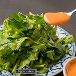 産地直送の新鮮野菜をふんだんに使用インド・タイ料理【北海道十勝郡浦幌町他数か所】