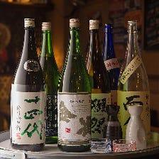 美味しい日本酒を取り揃えております