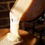 ファン急増中! ラクレットチーズをとろ~りかけて