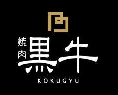 Kokugyu