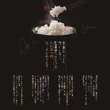 魚沼産コシヒカリ『雪椿』【新潟県中魚沼群津南町】