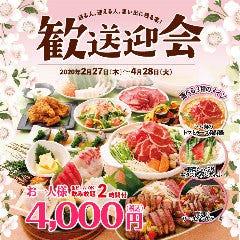 天草直送!三代目網元 魚鮮水産 熊本下通り店