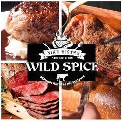 肉ビストロ WILD SPICE