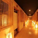調理旅館をイメージした雰囲気ある個室が人気♪
