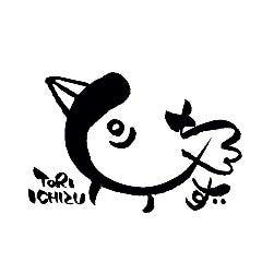 水炊き・焼き鳥 とりいちず津田沼店