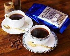 ◆ハワイから直輸入のコーヒー