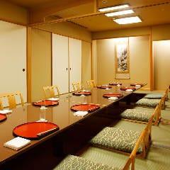 桂(湯本富士屋ホテル)
