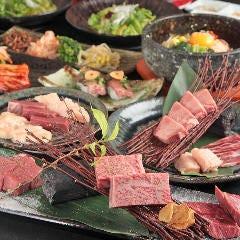 松阪牛 取扱店 焼肉 白ひげ