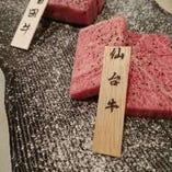 松阪牛、仙台牛を盛り込んだ特A5銘柄牛!究極盛り合わせ4158円