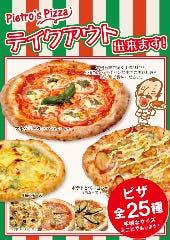 洋麺屋ピエトロ千里中央店