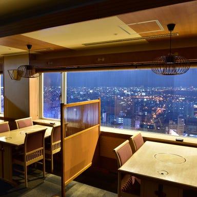新大阪ワシントンホテルプラザ 銀座  メニューの画像