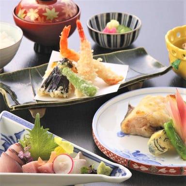 新大阪ワシントンホテルプラザ 銀座  コースの画像