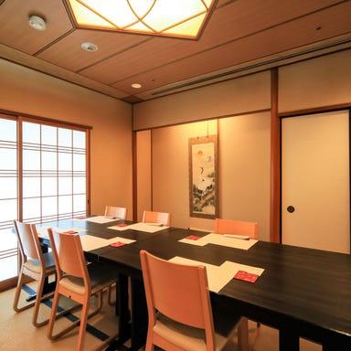 新大阪ワシントンホテルプラザ 銀座  店内の画像