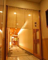 新大阪ワシントンホテルプラザ 銀座
