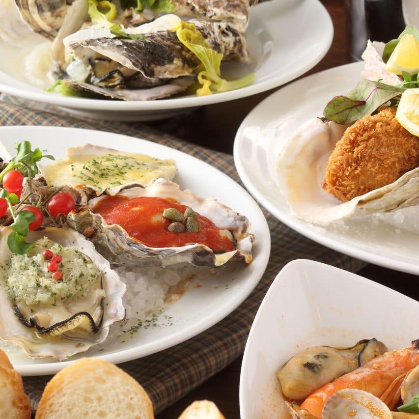 自慢の牡蠣料理とアラカルト、ドリンクをリーズナブルな価格で