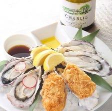 美味しい牡蠣が1年中楽しめる!