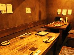 IZAKAYA 時々jiji 三島店