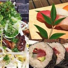 旬の味覚と愛媛の食材