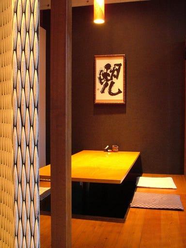 実味美~和房~かぶと 浜松  店内の画像
