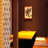 浜松街中の上質な大人の隠れ家に~完全個室~
