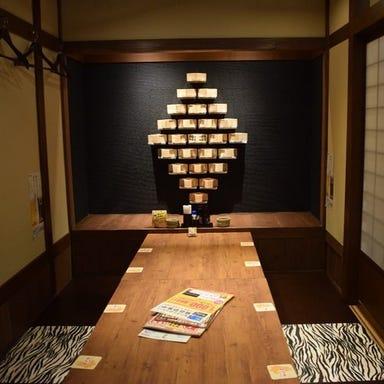 九州料理 かば屋 彦根東口駅前店 店内の画像