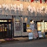 錦糸町駅南口。おおきな「かば屋」の看板が目印です。