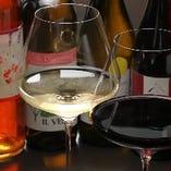 【ワイン】 週替わりで仕入れるワインとの出会いを楽しんで