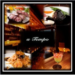 レストラン a Tempo