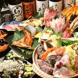 カジカ(またはアンコウ)海鮮寄せ鍋コース