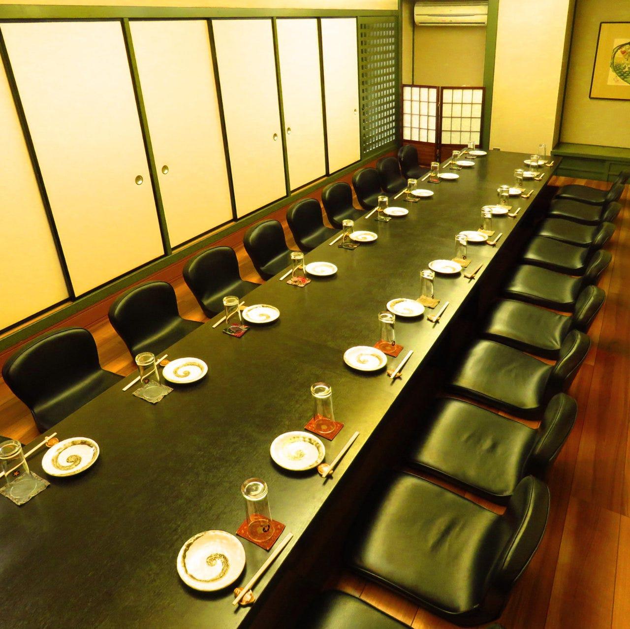 最大24名様までの完全個室 歓送迎会や会社宴会などに人気です