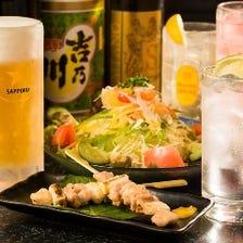 選べるお料理付飲み放題コース!