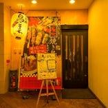 新潟駅に直結したビルの1階です!