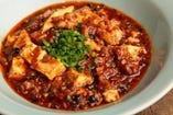 激熱、自慢の一品 角切りラム肉の麻婆豆腐