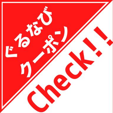 明石海鮮個室居酒屋 海翔 ~ウミカケル~ 明石駅前店 メニューの画像