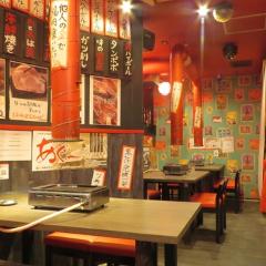 焼肉バカ一代 高松店