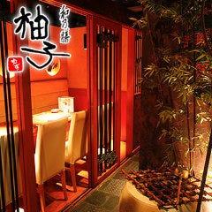 Koshitsuwafu Dining Wanozenyuzu Yokohamaekimaeten