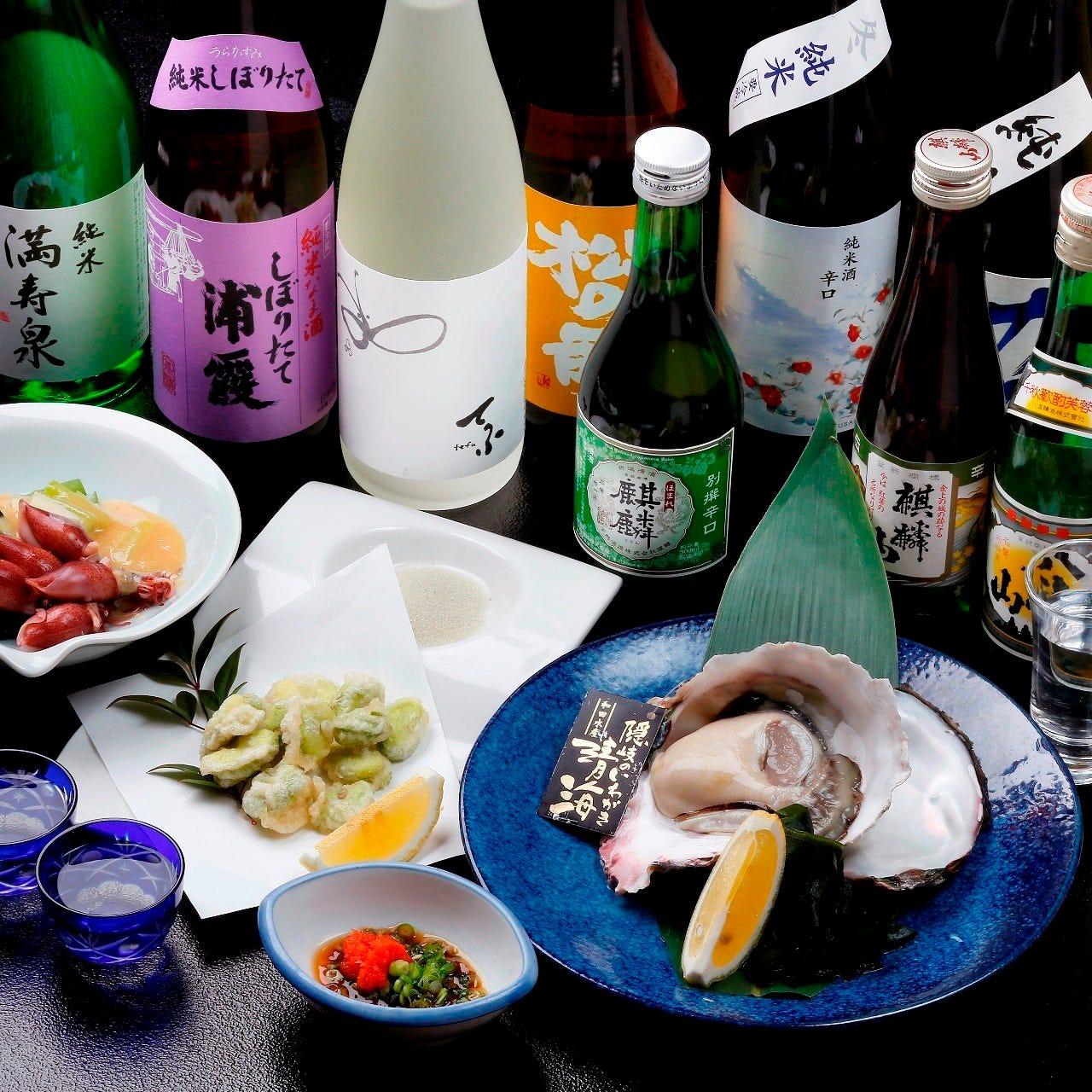 季節ごとに替わる日本酒を楽しむ