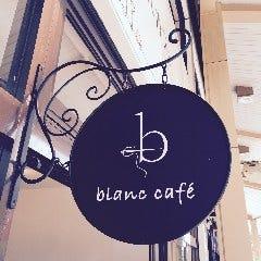 ぶらんカフェ