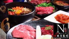焼肉ダイニング 肉の方程式